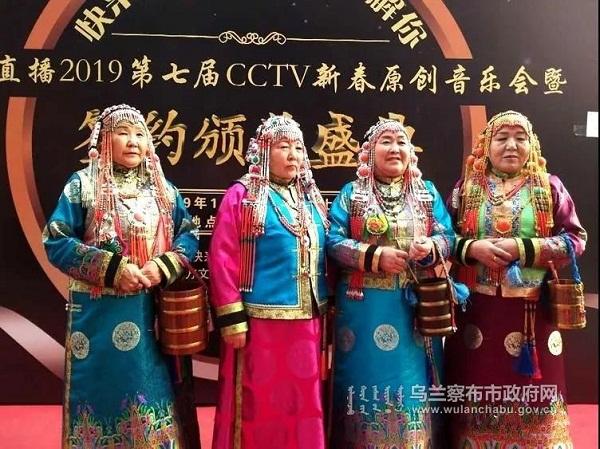 四子王旗蒙古族服饰队走进央视